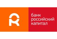 Bank-Rossijskij-Kapital